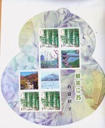 China 2017-6 Spring, Summer, Autumn And Winter Special Sheet - 1949 - ... Volksrepubliek