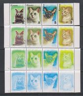 Kosovo 1999 Cats Strip 4v Printing Process 4 Strips ** Mnh (F7003) - Kosovo