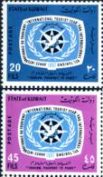 Ref. 248077 * NEW *  - KUWAIT . 1967. TOURISM. TURISMO - Kuwait