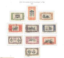 Bolivia PO 1951 400 Ann.Fondaz.La Paz  Scott.342/351++See Scans On Scott.Page - Bolivia