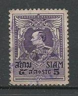 Siam. Rey Vajiravudh Y 7º Aniversario De La Constitución - Siam