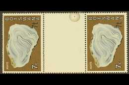 1976-7 7t On 7c Agate, Surcharge At Bottom Right, VERTICAL GUTTER PAIR, SG 372a, Never Hinged Mint. For More Images, Ple - Botswana (1966-...)