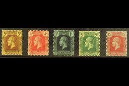 1921-26 Watermark Multi Crown CA Complete Set, SG 60/67, Fine Mint, The 10s Is Never Hinged. (5 Stamps) For More Images, - Cayman Islands