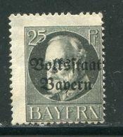 ALLEMAGNE BAVIERE- Y&T 122 (A)- Oblitéré - Bavière