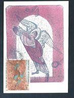 ANDORRE CARTE MAXIMUM 1980 FRESQUE - Maximumkarten (MC)