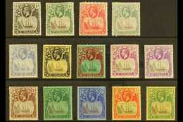 """1922-37 MINT """"BADGE"""" COLLECTION Presented On A Stock Card That Includes A 1922 MCA Wmk 4d & MSCA Wmk Set To 5s. Mostly F - Saint Helena Island"""