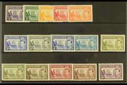 1938-44 Complete Definitive Set Plus Additional 8d Listed Shade, SG 131/40, Fine Mint (15 Stamps) For More Images, Pleas - Saint Helena Island