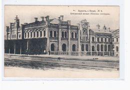 Brest Nr 2 Bahnhof, Rail Station 1912 OLD POSTCARD 2 Scans - Belarus
