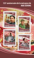 CENTRAL AFRICA 2018 MNH** Mao Zedong Mao Tse Tung M/S - OFFICIAL ISSUE - DH1813 - Mao Tse-Tung