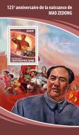 CENTRAL AFRICA 2018 MNH** Mao Zedong Mao Tse Tung S/S - OFFICIAL ISSUE - DH1813 - Mao Tse-Tung