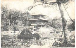 POSTAL   YOKOHAMA  - JAPON  - VIST PARCIAL  ( VUE PARTIELLE  - PARTIEL VIEW ) - Yokohama
