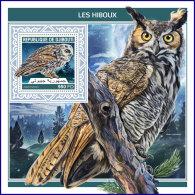 DJIBOUTI 2018 MNH** Owls Eulen Hiboux S/S - IMPERFORATED - DH1813 - Eulenvögel