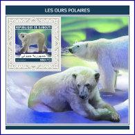 DJIBOUTI 2018 MNH** Polar Bears Eisbären Polarbären Ours Polaires S/S - IMPERFORATED - DH1813 - Bären