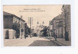 Witebsk Vitebsk Nr 9 1916 OLD POSTCARD 2 Scans - Belarus