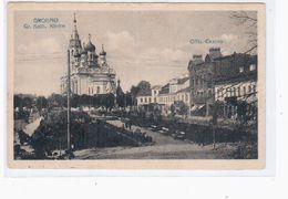 Grodno Kath Kirche Offiz.- Casino Ca 1915 OLD POSTCARD 2 Scans - Belarus