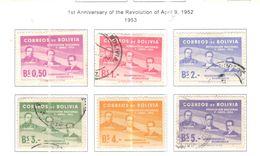 Bolivia PO 1953 1 Ann. Rev.1952 Scott.378/383+See Scans On Scott.Page - Bolivia