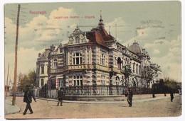 Alte AK Rumänien Bucuresti - Rumänien