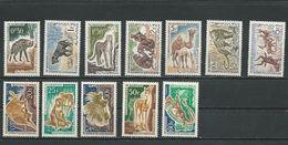MAURITANIE Scott 134-145 Yvert 165-176 (12) * Cote 14,50 $ 1963 - Mauritanie (1960-...)