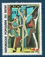 Benin, Pablo Picasso, Overprint 15f/300f, 1984 MNH VF - Benin - Dahomey (1960-...)