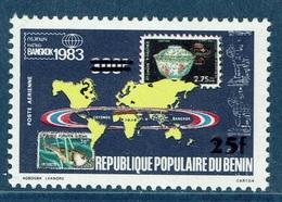"""Benin, """"Bangkok 1983"""", Overprint 25f/300f, 1984 MNH VF - Benin - Dahomey (1960-...)"""