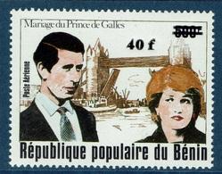 Benin, Wedding Of Charles And Lady Diana, Overprint 40f/500f, 1984 MNH VF - Benin - Dahomey (1960-...)