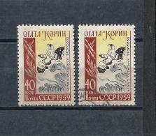 URSS525) 1959 - Ogata KORIN - UNIF.2166 MNH** - Nuovi