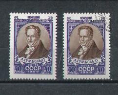 URSS528) 1959 - HUMBOLDT - UNIF.2171 MNH - 1923-1991 URSS