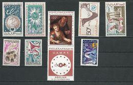 MAURITANIE Voir Détail (8) ** Cote 15,00 $ 1967-9 - Mauritanie (1960-...)