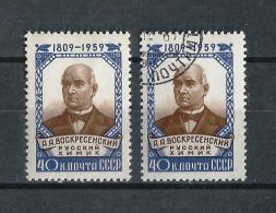 URSS541) 1959 - Woskressenski - UNIF.2242 MNH** - 1923-1991 URSS