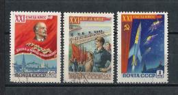 URSS542) 1959 - 21° Congresso Partito Comunista -Serie Cpl 3val.USED - 1923-1991 URSS