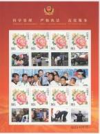 China - MS -  #2  /  Polizei - Police - Policia - Law Enforcement - Efficient Service - Flowers - Fleurs -Flores - Police - Gendarmerie