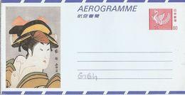 G164 - Entier / Stationery / Aerogramme Du Japon - Grue 80 Sen Avec Illustration - Neuf - Aérogrammes