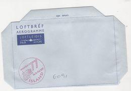G091 - Entier / Stationery / Air-letter / Aerogramme D'Islande Avec Cachet Amphilex 77 Du 26/05 Au 05/06/1977 - Entiers Postaux
