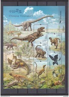 China 2017- 11 Prehistoric Wild Animals Dinosaur Dinosaurs Nature Animal. Sheetlet *** MNH - 1949 - ... People's Republic