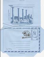 G212 - Entier / Stationery / Air-letter / Aerogramme De Chypre 125 + Site De Limassol - Avec Cachet Italia'85 - Covers & Documents