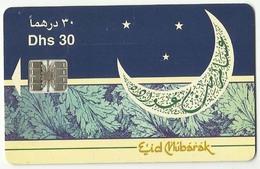 United Arab Emirates UAE Chip Phonecards 30 Dirham  Eid Mubarak - United Arab Emirates