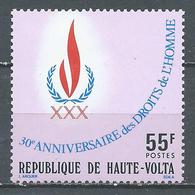Haute-Volta YT N°469 Droits De L'homme Neuf ** - Haute-Volta (1958-1984)
