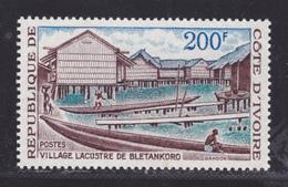 COTE D'IVOIRE N°  348 ** MNH Neuf Sans Charnière, TB (D6607) Village Lacustre - Ivory Coast (1960-...)