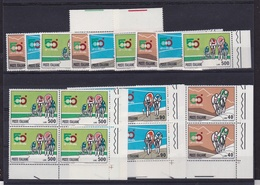 1967 Italia Italy Repubblica GIRO D'ITALIA 7 Serie Di 3v.: Quartina + 3 MNH** - Ciclismo