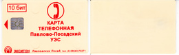 Phonecard   Russia. Moscow   Region. Pavlov Posad 10 Bit  R - Russia