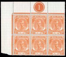 Kelantan 1951-55 2c Orange Unmounted Mint Plate Corner Marginal Block Of 6 One With Variety Tiny Stop. - Kelantan