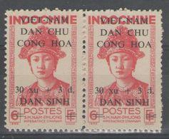 """VIETNAM:  N°37 NSG, Variétés """"N De SINH Incomplet"""" (à Gauche) Et """"d De 3d Cassé"""" (à Droite) - Vietnam"""