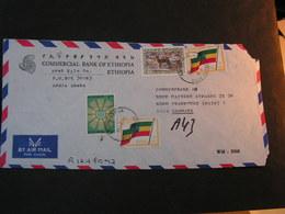 Ethiopia C.c. 1991 - Äthiopien