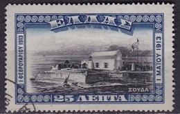 GREECE 1913 Union Of Crete With Greece, Known As Souda 25 L Blue / Black Vl. 324 - Griekenland
