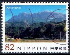 JAPAN # FROM 2014 STAMPWORLD 6922 - 1989-... Empereur Akihito (Ere Heisei)