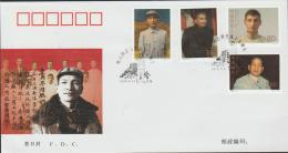 CHINA - 2000 Chen Yun First Day Cover - 1949 - ... People's Republic
