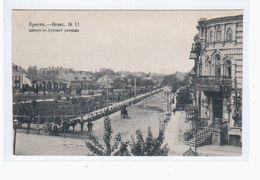 Brest- Litowsk Nr 11 Ca 1915 OLD POSTCARD 2 Scans - Belarus