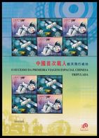 CHINA Macau  2003 Successful Flight Of China Space Craft ShenZhou V  Sheetlet - Space