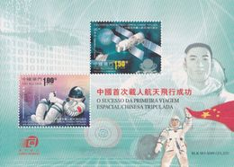CHINA Macau 2003 Successful Flight Of China Space Craft MS - Space