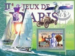 GUINEA 2007 - Olympic Games In Paris 1900 - YT BF475,; CV=13 € - Summer 1900: Paris